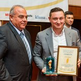 "Armeec Insurance Jsc. won two awards at the ""Insurer of the Year 2014"""