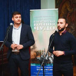 """Bulgarian Military Wonder"" series gathered lecturers at the Military Club"